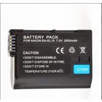 Nikon Akku für D600, Nikon D800E Kapazität: 7.0V 2550mAh. Batterie Li-Ion