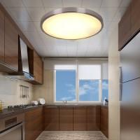 Deckenleuchte LED weiss Deckenlampe Badleuchte 18W