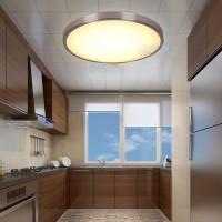 Deckenleuchte Deckenlampe LED rund warmweiss 18W  Ø35cm Acryl