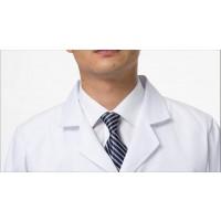 Laborkittel Herren Kittel Labormantel Gr. L Arbeitsmantel knielang Medizin weiß Arztkittel Berufsbekleidung