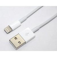 Kabel USB Datenkabel Ladekabel für iPad Air weiss