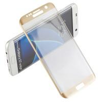 Samsung Galaxy S7 Edge Panzerfolie Displaysfolie Vollbild Panzerglas Gold