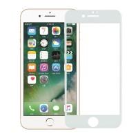 3D Schutzglas Frontlinsenglas für iPhone 7 Screengards  Bildschirm Schutzglas Panzerglas Screengards Case Schutzhülle