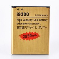 Samsung Galaxy S3 Gold Li-lon Akku 2850mAh Batterien Power 3.8V