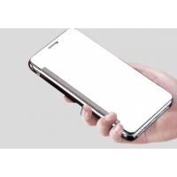 Hülle Mirror f. Samsung J5 (2016) DUOS