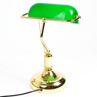 Bankerlampe- 4