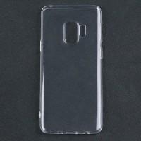 Handyhülle Cover Case Etui Schutzhülle Silikon Hülle f. Samsung S9