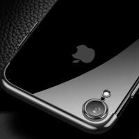 Schutzhülle Plastik PC Harte Case Bumper für iPhone XR 6.1 Zoll