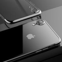 Schutzhülle Hülle Bumper PC Plastik Harte Case f. iPhone XR silber