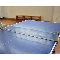 Tischtennisnetz ausziehbar 1.9 m blau Sportgerät Kunststoff