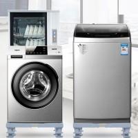 4er Schwenkräder Sockel Untergestell Set für Waschmaschine Kühlschrank