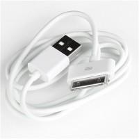 Datenkabel iPad iPod 1m Meter USB Weiss