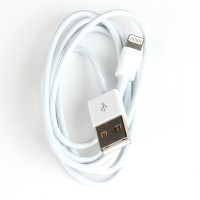 Kabel USB Datenkabel Ladekabel für iPad mini weiss