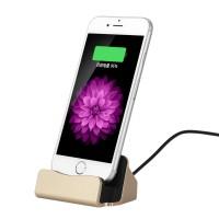 iPhone 5/6 Dockingstation Ladestation Dock Apple Ständer Gold iPod touch 5