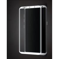Panzerglascover Panzerfolie Schutzglas f. Samsung Galaxy S8 9H silber