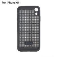 Schutzhülle iPhone XR Schutzhülle Hülle Case TPU Kratzfest schwarz