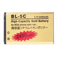 NOKIA N70 N91 Akku Batterie-4
